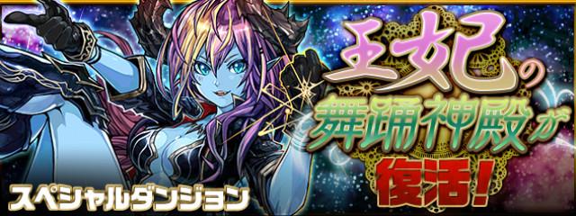 puzzle & dragons apk jp